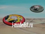 FLY72015 Fly 1/72 Avrocar VZ - 9