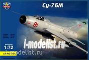 72001 ModelSvit 1/72 Sukhoi-7BM