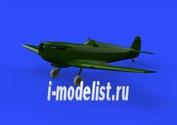 632107 Eduard 1/32 Набор дополнений Spitfire Mk. IX олёса - 5-спицевые
