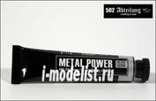 Abt205 Abteilung 502 Масляные краски Металлик, серебро