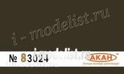 83024 Акан Ссср/россия темно-зеленый камуфляж верхних и боковых поверхностей самолетов: Суххой 17/25, МuГ 21/23/27, иногда ранние МuГ-29