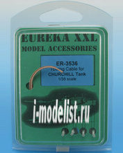 ER-3536 EurekaXXl 1/35 Towing cable for Churchill Tank