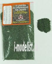 M038 Я-МОДЕЛИСТ Набор для диорам Камень до 0,7 мм зеленый 100г
