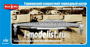 35-011 Mikromir 1/35 German high-speed torpedo boat of the project