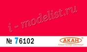76102 Акан Малиновый