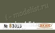 83013 Акан Ссср/россия зеленый (выцветший) камуфляж верхних и боковых поверхностей самолетов: МuГ: 21,23,25р,25рб,27, Су:15,17,25,27. Объём: 10 мл.
