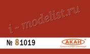 81019 Акан Rlm: 23 Красный (Rot)