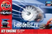 20005 Airfix Jet Engine