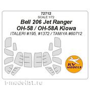 72712 KV Models 1/72 Набор окрасочных масок для остекления модели Bell 206/OH-58A Kiowa (Italeri/Tamiya)