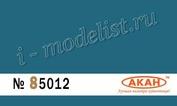 85012 Акан Бамбуковый зелёный краска металлик 10 мл. интерьер кабин морских бомбардировщиков Tenzan