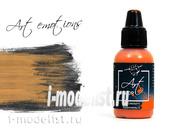 ART122 Pacific88 Paint acrylic Art Color reddish orange (reddish orange)