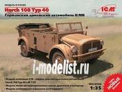 35505 ICM 1/35 Германский армейский автомобиль Horch 108 Typ 40