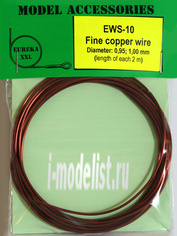 EWS-10 EurekaXXL Fine copper wires 0.95 mm / 1.00 mm