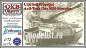72024 OKB Grigorov 1/72 USA Self Propelled Anti-Tank Gun M56 Scorpion