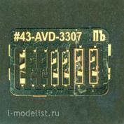 43-AVD-3307 AVD Models Шильдик для моделей Горький 3307/08/09