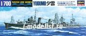 49410 Hasegawa 1/700 Эстминец IJN Destroyer Yugumo