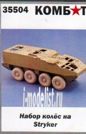 35504 battalion 1/35 Set of wheels for Stryker