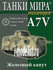WOTC9 World of Tanks Magazine