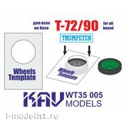 WT35 005 KAV Models 1/35 Roller paint template T-72/90 (Trumpeter), 2 pcs.