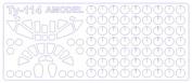 72075 KV Models 1/72 Набор окрасочных масок для модели самолета Туплев-144