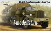 63501 Merit International 1/35 Американский транспортёр танков М19 с трейлером