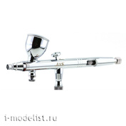 1137 Airbrush JAS wide range of applications with conical nozzle mounting