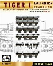 AF35094 AFVClub 1/35 Track set for Tiger I Early Version