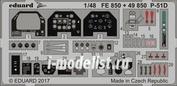 49850 Eduard 1/48 Фототравление P-51D интерьер