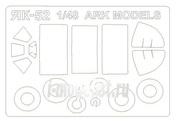 48007 KV Models 1/48 Набор окрасочных масок на Як-52  + маски на диски и колеса
