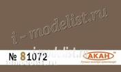"""81072 Акан Германия Тускло-коричневый (выцветший) """"осколочный"""" трехцветный камуфляж: куртки, брюки, комбинезоны, палатки- в Европе и Африке"""