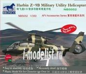 NB5052 Bronco 1/350 Harbin Z-9B Military Utility Helicopter