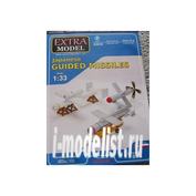 EM007 EXTRA MODEL 1/33 Japanese GUIDED MISSILES