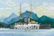 82002 HobbyBoss 1/200 Japanese Battleship Mikasa 1902