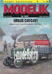 MD10/07 Modelik 1/25 URSUS C45/C451