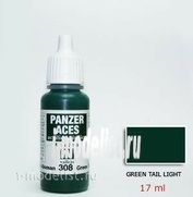 70308 Vallejo Краска акриловая `Panzer Aces` Зеленый стоп-сигнал / Green Tail Light