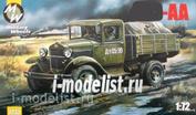 7233 MilitaryWheels 1/72 Автомобиль тип АА
