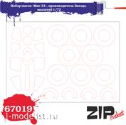 67019 ZIPmaket 1/72 set of masks