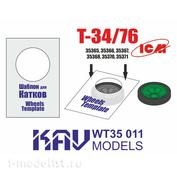 WT35 011 KAV Models 1/35 Roller paint template T-34/76, 2 pcs.
