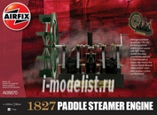 8870 Airfix 1827 Maudslay's Paddle Steamer Engine