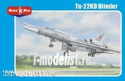 144-024 МикроМир 1/144 Tu-22 KD Blinder