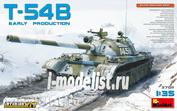 37011 MiniArt 1/35 Soviet Medium Tank T-54B Early production
