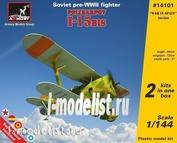 14101 Armory 1/144 Истребитель И-15бис