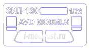 72312 KV Models 1/72 Маска на ЗиЛ-130 / ЗиЛ-131