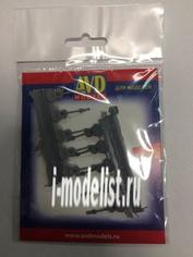 AVD143008810 AVD Models 1/43 Гитара, 10 шт.