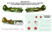 PM32002 KV Models 1/32 Набор трафаретов для И-16 тип 24 - маски на опознавательные знаки - набор №2 (72-й САП ВВС Северного флота, лето 1941 г.)