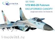 QC72002 Quinta Studio 1/72 Набор остекления МuГ-29, 2 шт (для моделей Звезда 7278 и 7309)