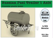 35204 Mirror-models 1/35 Russian Fuel Trailer 1 Axle