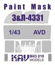 M43 010 KAV models 1/43 Окрасочная маска на остекление З&Л-4331