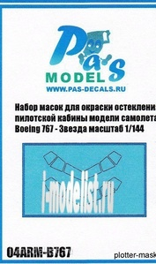 ARM-B767 PasDecals 1/144 Mask for painting the glazing of the pilot cabin B767 star model