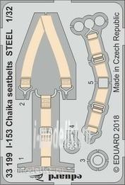33199 Eduard 1/32 Фототравление для I-153 Chaika seatbelts STEEL